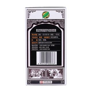 蜜炼川贝枇杷膏(345g)