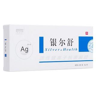 活性银离子抗菌凝胶