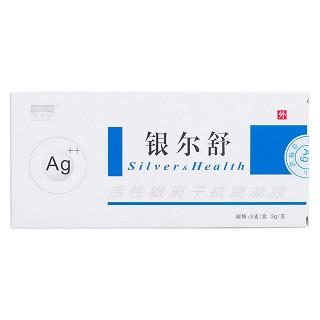 活性银离子抗菌凝胶价格
