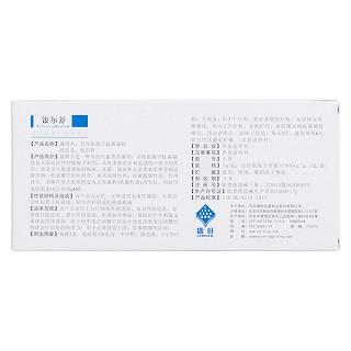 活性银离子抗菌凝胶(银尔舒)