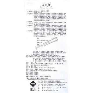 活性银离子抗菌凝胶功效作用厂家