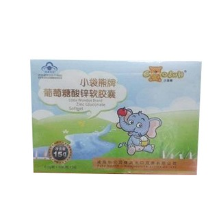 小袋熊牌葡萄糖酸锌软胶囊